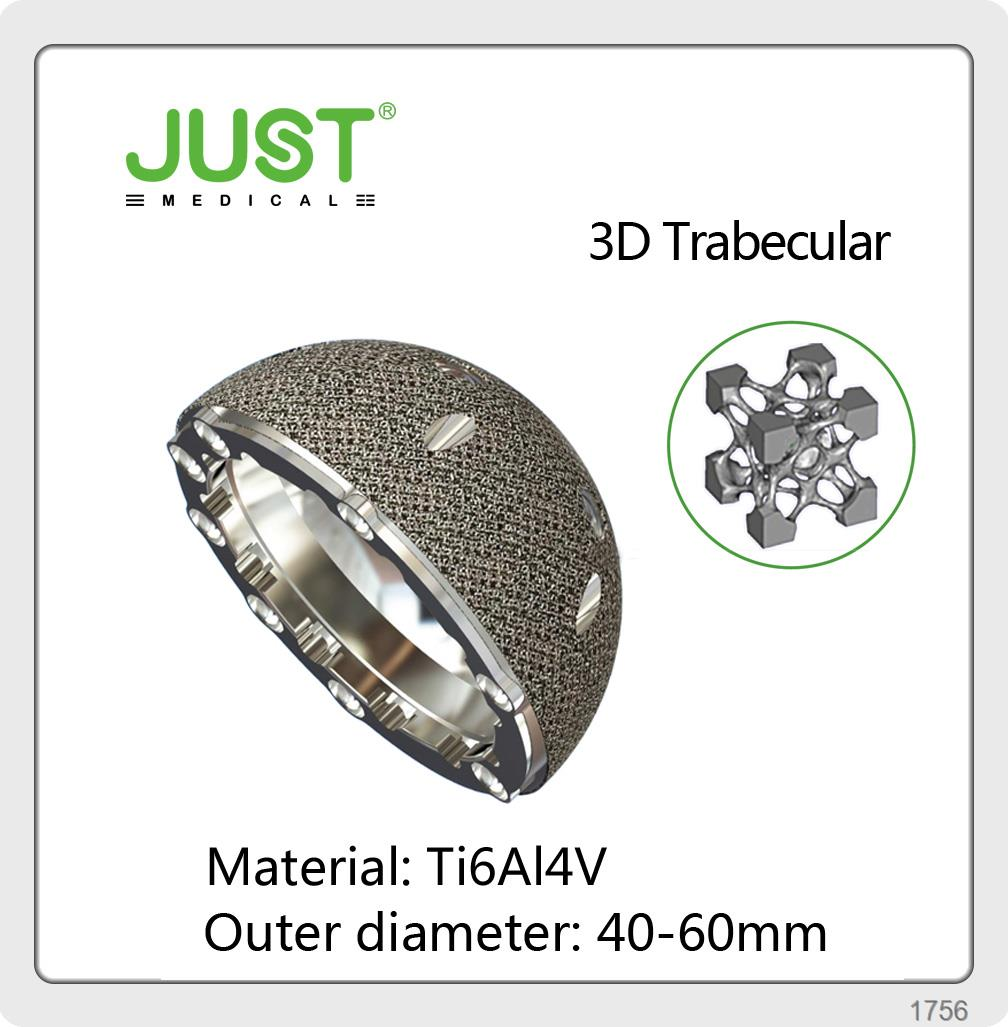 SEE® Trabecular Acetabular Cup System